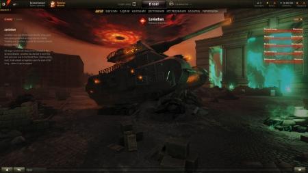 World of Tanks - Halloween-Event für PC und Konsolen-Version gestartet