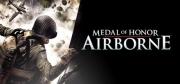 Medal of Honor: Airborne - Medal of Honor: Airborne
