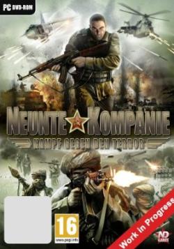 Neunte Kompanie: Kampf gegen den Terror