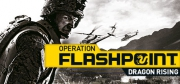 Operation Flashpoint: Red River - Operation Flashpoint: Red River