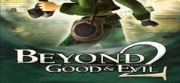 Beyond Good & Evil 2 - Beyond Good & Evil 2
