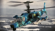 Ace Combat: Assault Horizon: Screenshot aus dem siebten Downloadable Content-Pack für den Flug-Shooter