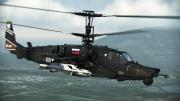 Ace Combat: Assault Horizon: Screenshot aus dem siebten Downloadable Content-Pack für den Flug-Shooter