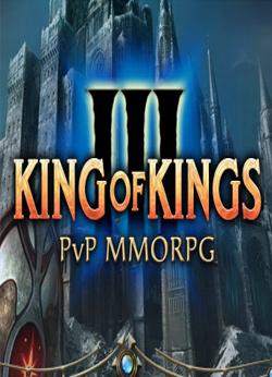 Logo for King of Kings 3