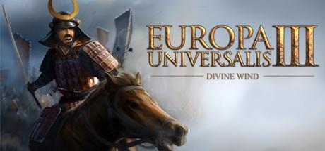 Europa Universalis III: Divine Wind - Europa Universalis III: Divine Wind