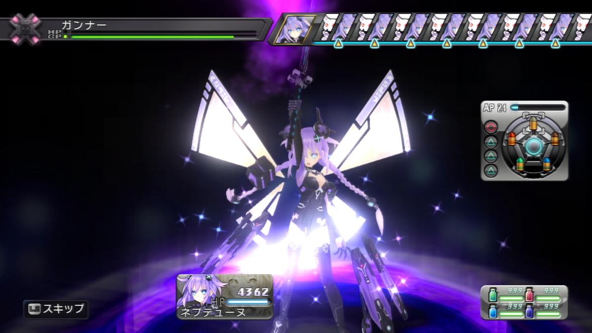 Hyperdimension Neptunia: Erste Screens aus dem Japano-Rollenspiel
