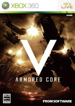 Logo for Armored Core V