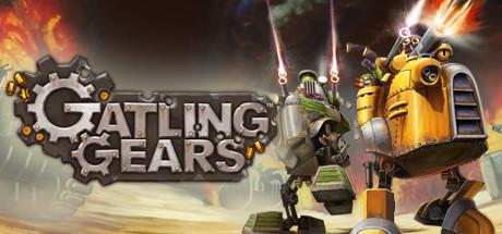 Gatling Gears - Gatling Gears