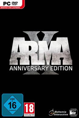 Logo for Arma X: Anniversary Edition