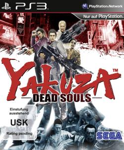Logo for Yakuza: Dead Souls