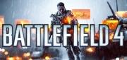 Battlefield 4: Erstes Bildmaterial zum Shooter