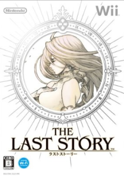 Logo for The Last Story