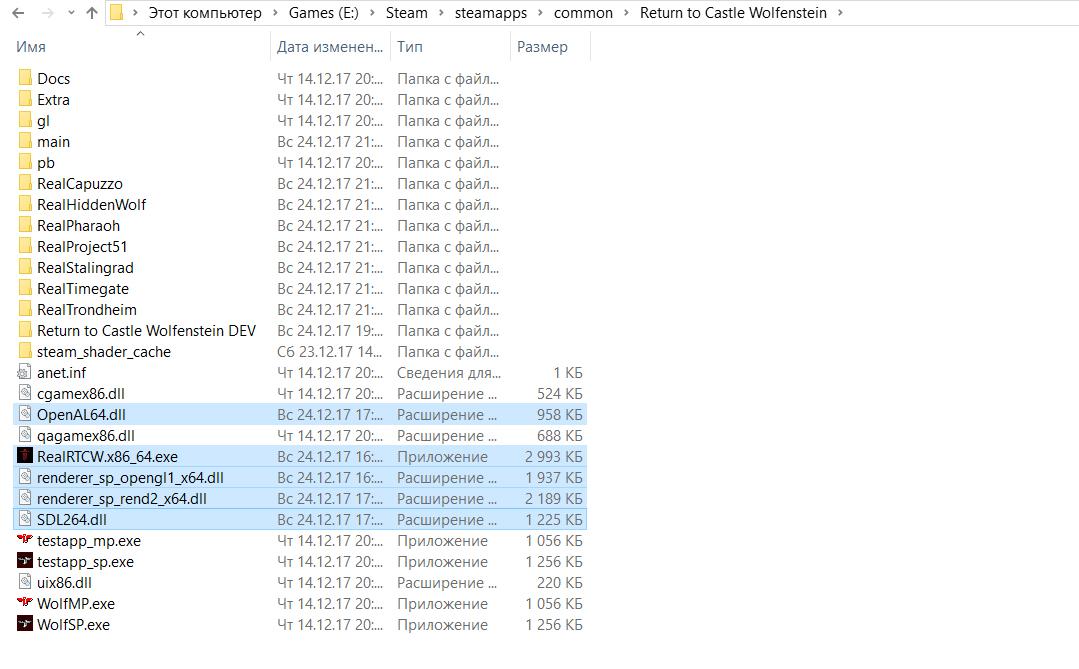 Return to Castle Wolfenstein - Download - RealRTCW | ePrison de