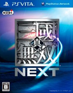 Dynasty Warriors: Next