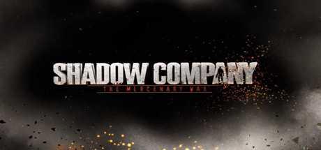 Shadow Company: The Mercenary War - Shadow Company: The Mercenary War