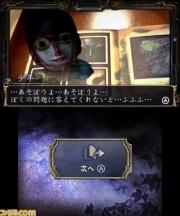 Spirit Camera: Spirit Camera