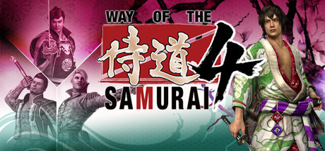 Way of the Samurai 4 - Way of the Samurai 4