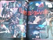 Killer is Dead: Erstes Feature im Famitsu Magazine