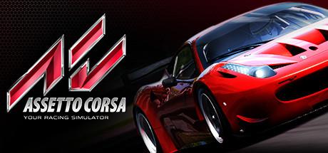 Assetto Corsa - Assetto Corsa