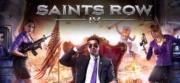 Saints Row 4 - Saints Row 4