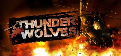 Thunder Wolves - Thunder Wolves