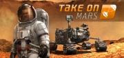 Take On Mars - Take On Mars