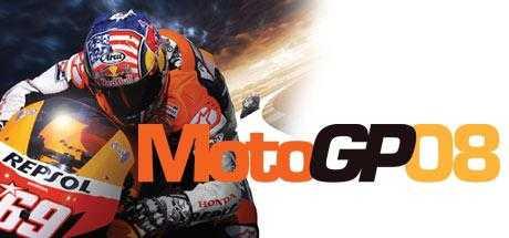 MotoGP 08 - MotoGP 08