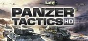 Panzer Tactics HD - Panzer Tactics HD