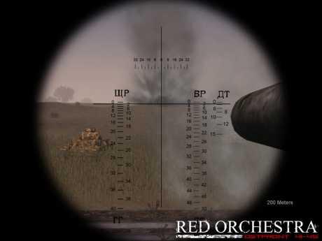 Red Orchestra: Ostfront 41-45: Screen zum Spiel Red Orchestra: Ostfront 41-45.