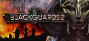 Das Schwarze Auge: Blackguards 2 - Das Schwarze Auge: Blackguards 2