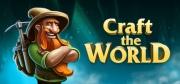 Craft the World - Craft the World
