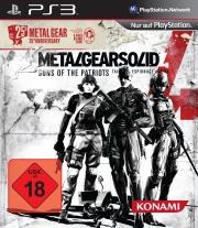 Metal Gear Solid 4: Guns of the Patriots: Jubiläumsausgabe