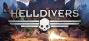 Helldivers - Helldivers