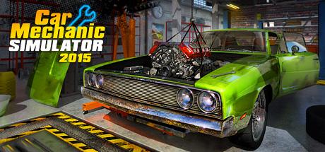 Auto-Werkstatt Simulator 2015