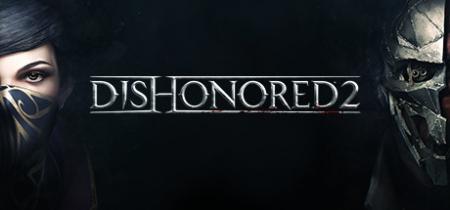 Dishonored 2: Das Vermächtnis der Maske - Dishonored 2: Das Vermächtnis der Maske