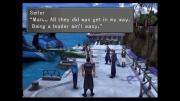 FINAL FANTASY VIII: Screenshot zum Titel.