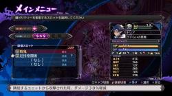 Disgaea 5: Alliance of Vengeance: Screenshots Oktober 15