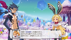 Disgaea 5: Alliance of Vengeance: Screenshots Oktober 15