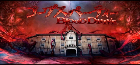 Corpse Party: Blood Drive - Corpse Party: Blood Drive