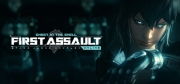 Ghost in the Shell: Stand Alone Complex - First Assault Online - Ghost in the Shell: Stand Alone Complex - First Assault Online