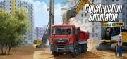 Bau-Simulator 2015 - Bau-Simulator 2015
