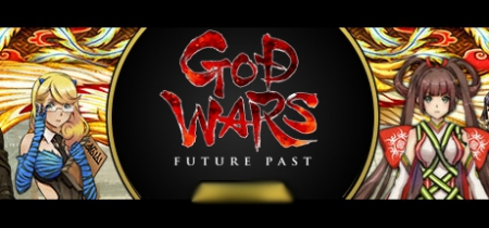 God Wars - Future Past - God Wars - Future Past
