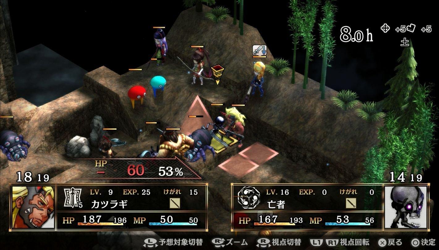 God Wars - Future Past: Official Screenshots