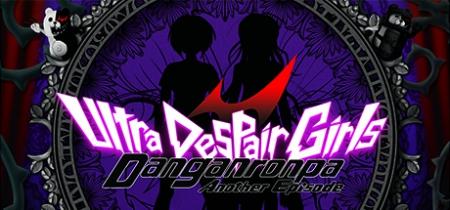 Danganronpa Another Episode: Ultra Despair Girls - Danganronpa Another Episode: Ultra Despair Girls