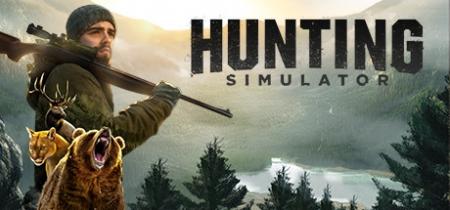 Hunting Simulator - Hunting Simulator