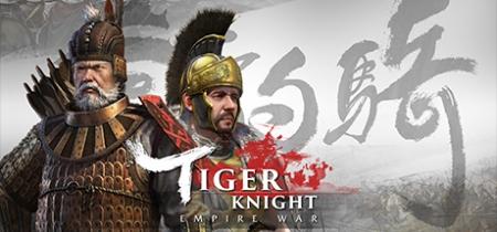 Tiger Knight: Empire War - Tiger Knight: Empire War