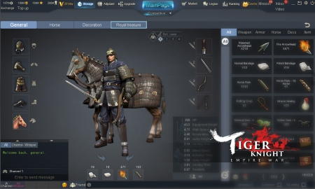 Tiger Knight: Empire War: Screen zum Spiel Tiger Knight: Empire War.