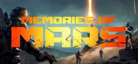 MEMORIES OF MARS - MEMORIES OF MARS