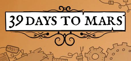 39 Days to Mars - 39 Days to Mars