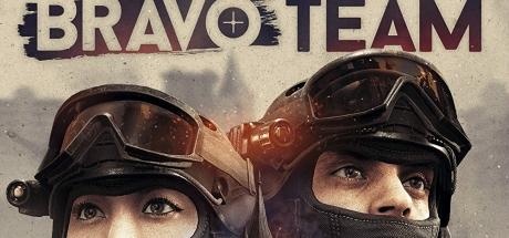 Bravo Team - Bravo Team